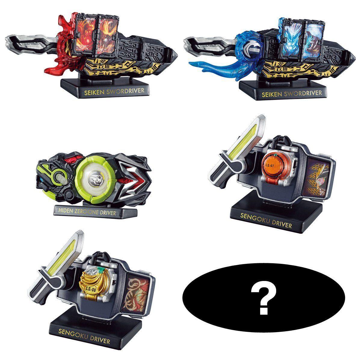 【食玩】仮面ライダー『HYPER DETAIL GEAR KAMEN RIDER 3』10個入りBOX-001