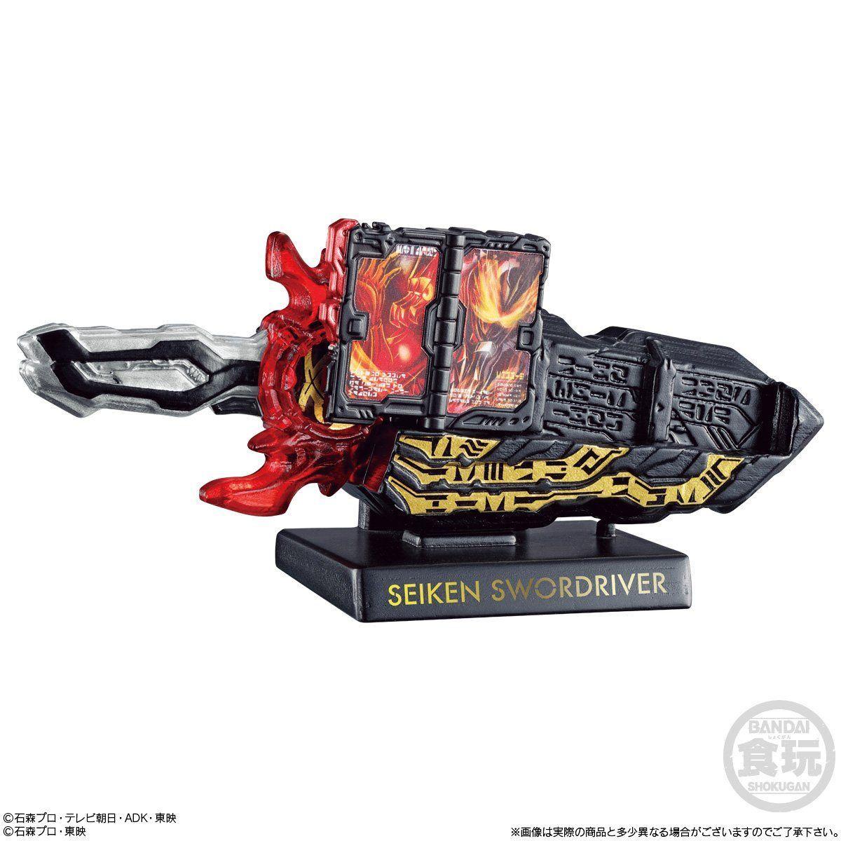 【食玩】仮面ライダー『HYPER DETAIL GEAR KAMEN RIDER 3』10個入りBOX-002
