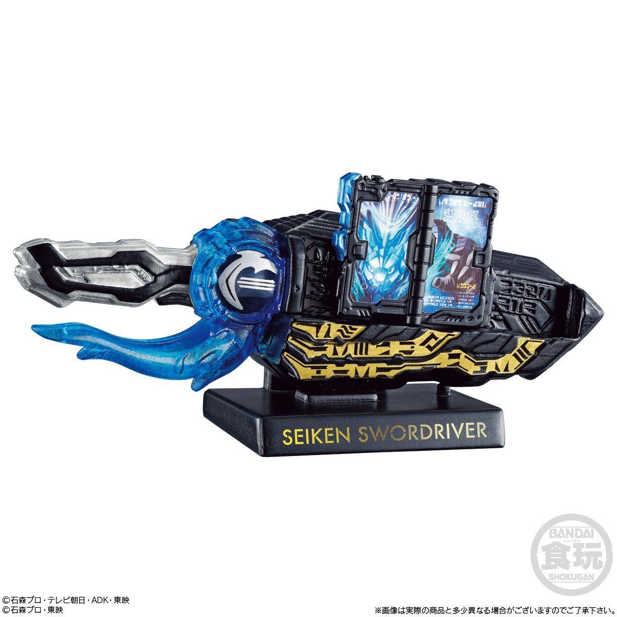 【食玩】仮面ライダー『HYPER DETAIL GEAR KAMEN RIDER 3』10個入りBOX-003