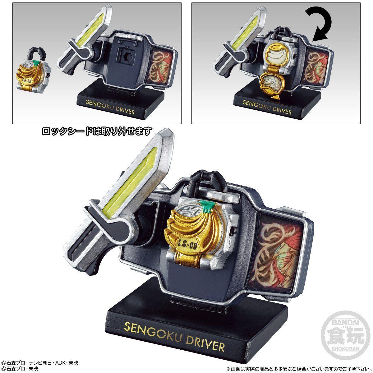 【食玩】仮面ライダー『HYPER DETAIL GEAR KAMEN RIDER 3』10個入りBOX-006
