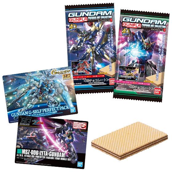 【食玩】『GUNDAMガンプラ パッケージアート コレクション チョコウエハース6』20個入りBOX