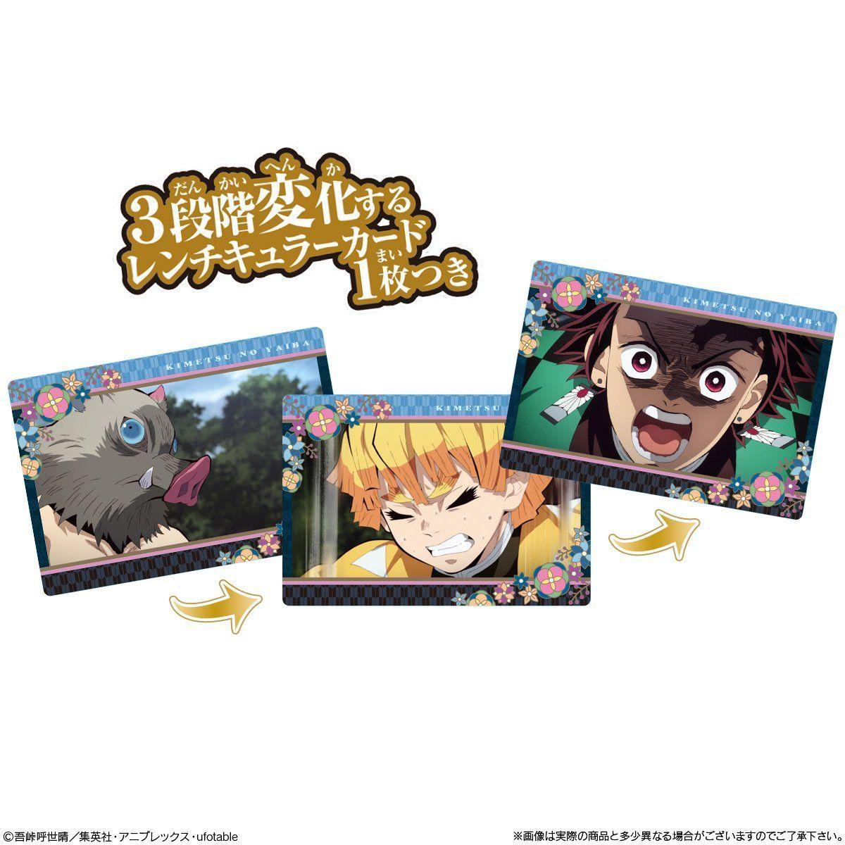 【食玩】鬼滅の刃『名場面回顧カードチョコスナック2』10個入りBOX-003