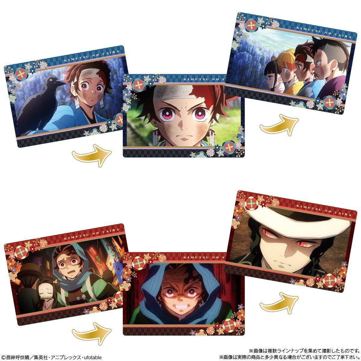 【食玩】鬼滅の刃『名場面回顧カードチョコスナック2』10個入りBOX-004