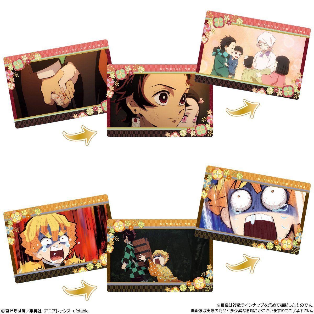 【食玩】鬼滅の刃『名場面回顧カードチョコスナック2』10個入りBOX-005
