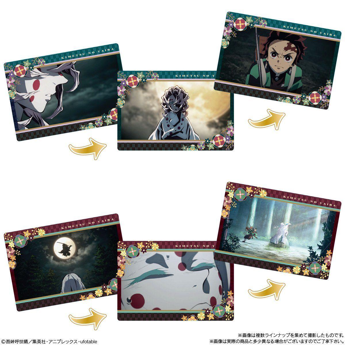 【食玩】鬼滅の刃『名場面回顧カードチョコスナック2』10個入りBOX-007