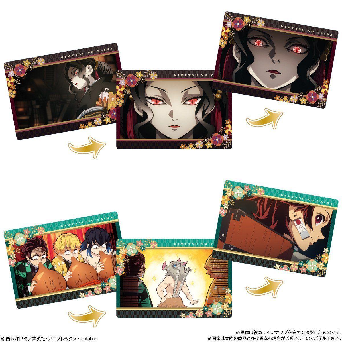 【食玩】鬼滅の刃『名場面回顧カードチョコスナック2』10個入りBOX-009