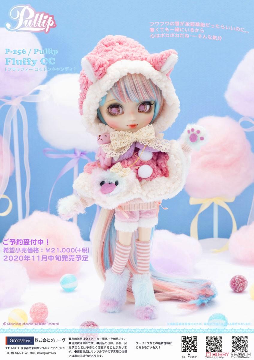 Pullip プーリップ『Fluffy CC(フラッフィー コットンキャンディ)』完成品ドール-011