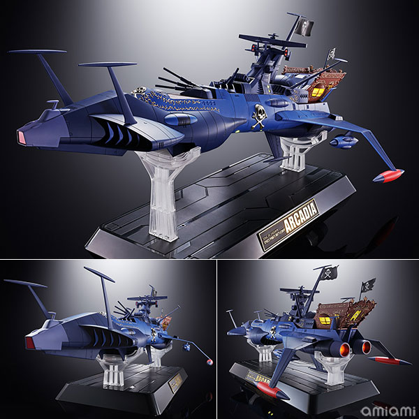 超合金魂『GX-93 宇宙海賊戦艦 アルカディア号』宇宙海賊キャプテンハーロック 可動モデル