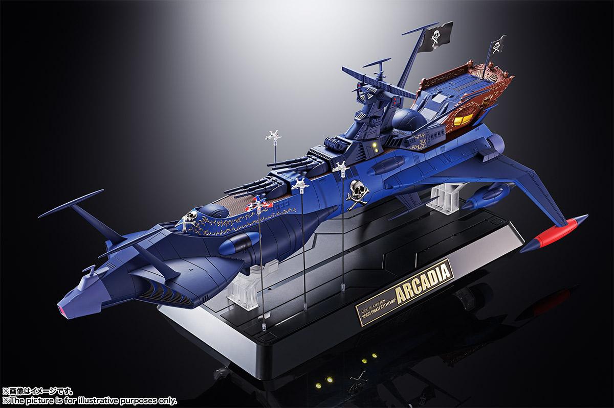 超合金魂『GX-93 宇宙海賊戦艦 アルカディア号』宇宙海賊キャプテンハーロック 可動モデル-001