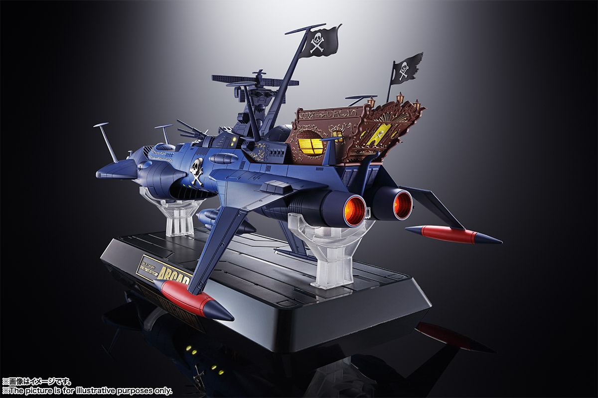 超合金魂『GX-93 宇宙海賊戦艦 アルカディア号』宇宙海賊キャプテンハーロック 可動モデル-003