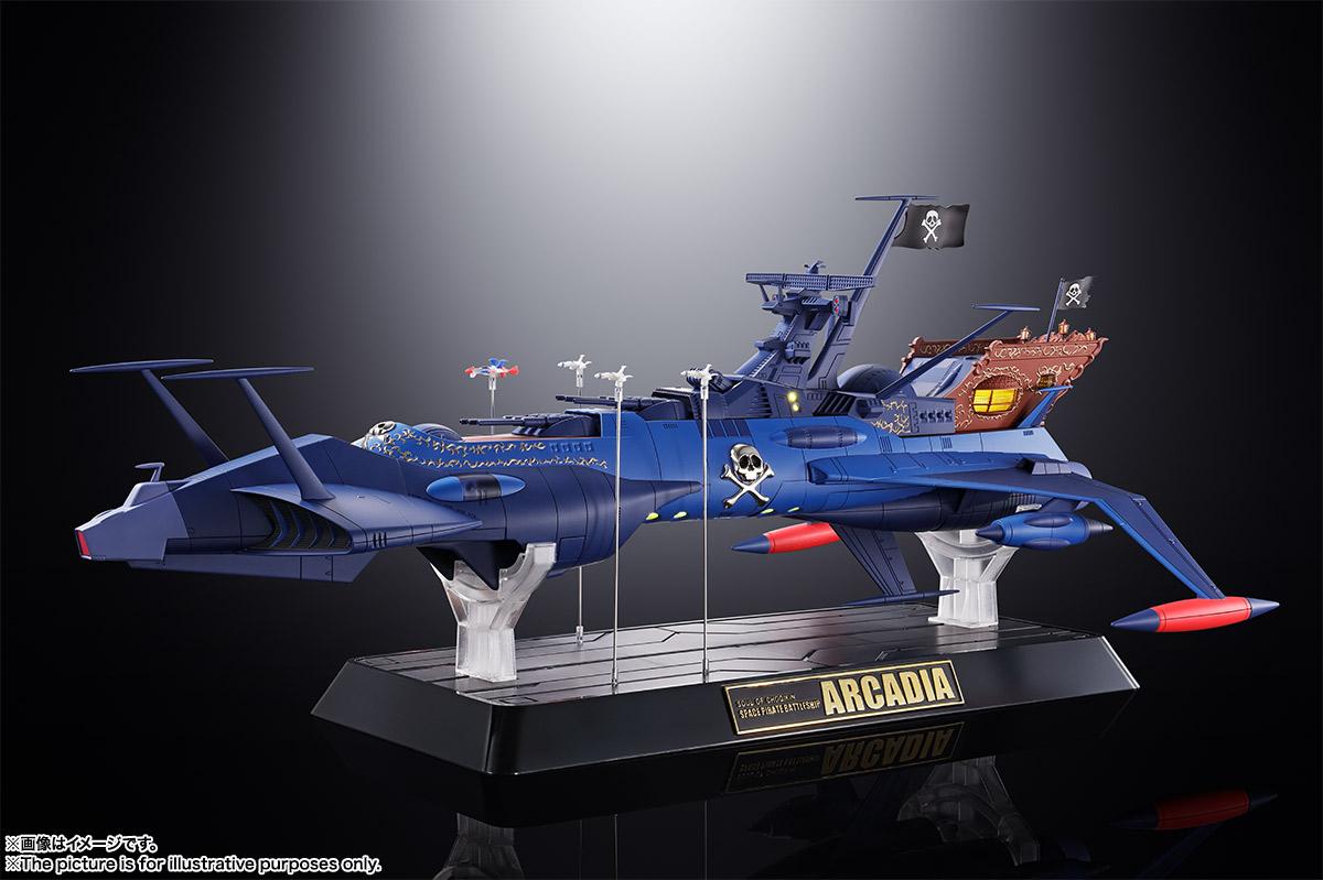 超合金魂『GX-93 宇宙海賊戦艦 アルカディア号』宇宙海賊キャプテンハーロック 可動モデル-004