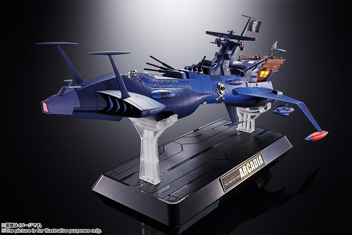 超合金魂『GX-93 宇宙海賊戦艦 アルカディア号』宇宙海賊キャプテンハーロック 可動モデル-005