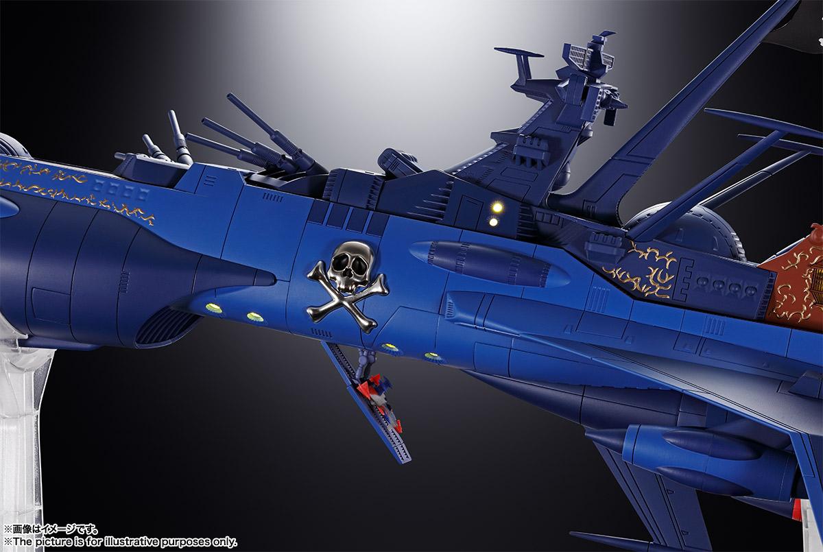 超合金魂『GX-93 宇宙海賊戦艦 アルカディア号』宇宙海賊キャプテンハーロック 可動モデル-006