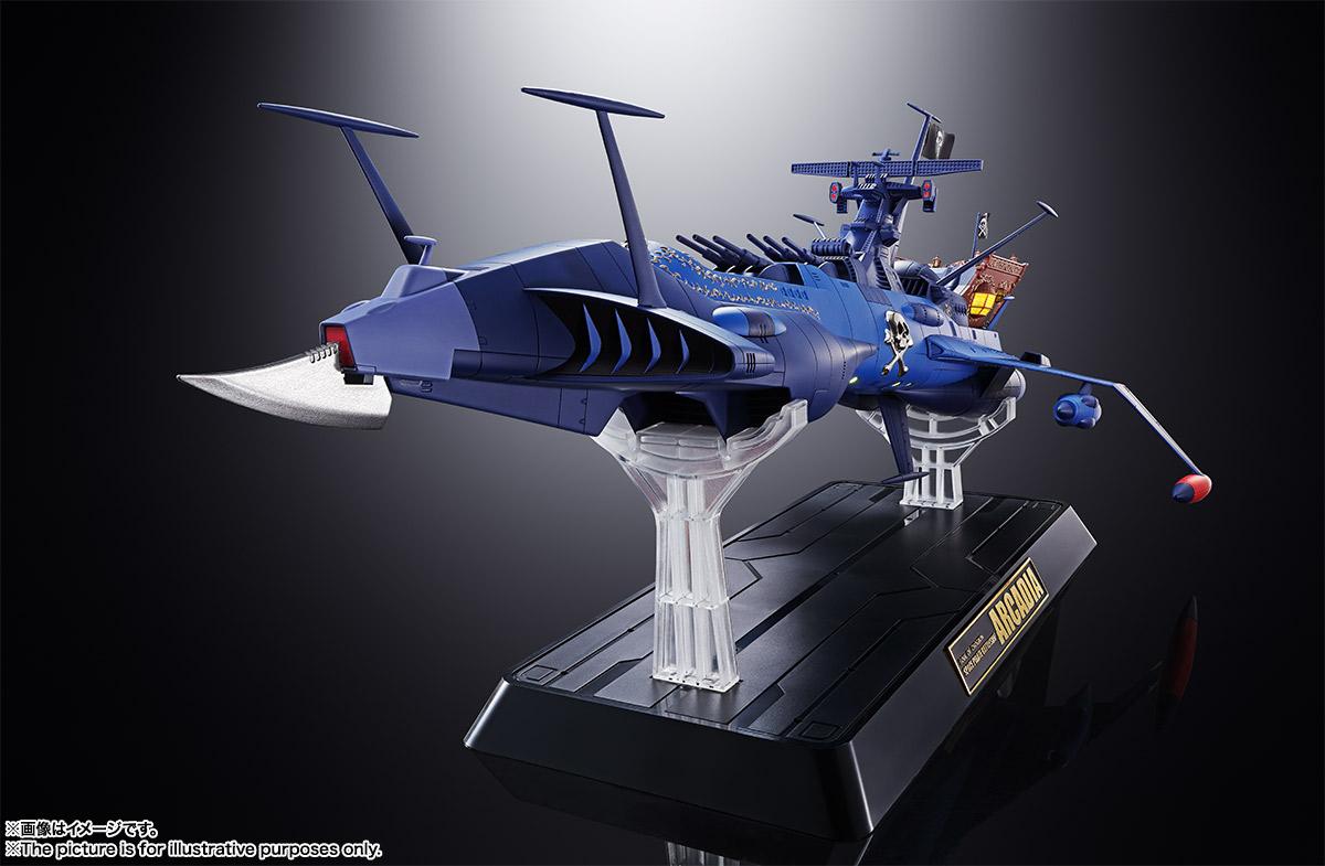 超合金魂『GX-93 宇宙海賊戦艦 アルカディア号』宇宙海賊キャプテンハーロック 可動モデル-008