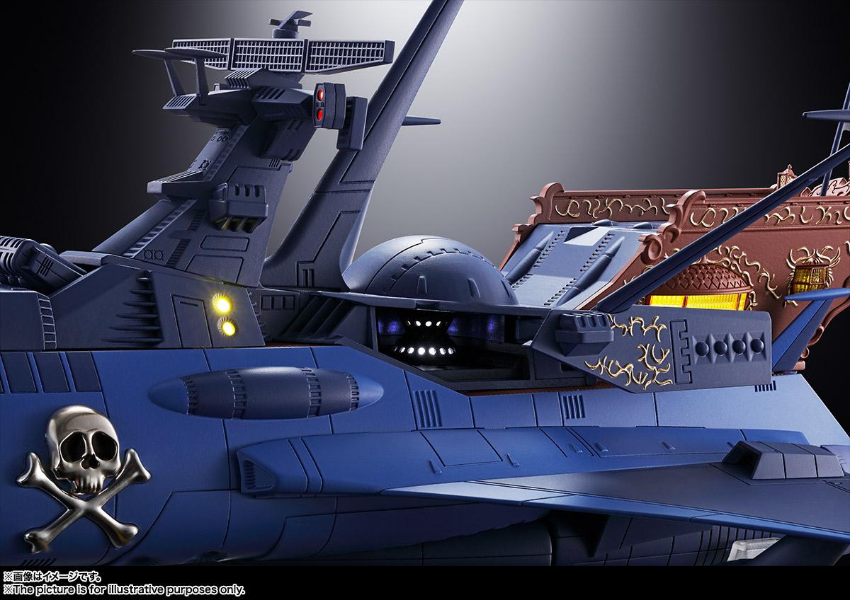 超合金魂『GX-93 宇宙海賊戦艦 アルカディア号』宇宙海賊キャプテンハーロック 可動モデル-009