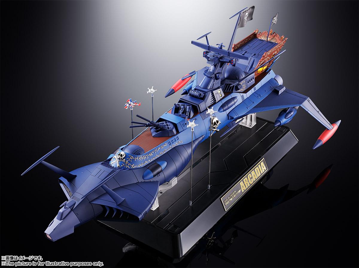 超合金魂『GX-93 宇宙海賊戦艦 アルカディア号』宇宙海賊キャプテンハーロック 可動モデル-010