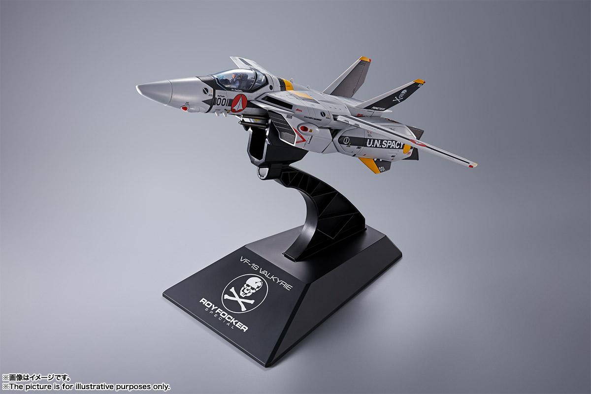【初回限定版】DX超合金『VF-1S バルキリー ロイ・フォッカースペシャル』超時空要塞マクロス 可変可動フィギュア-001