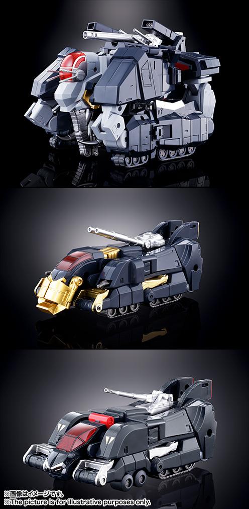 【再販】超合金魂 GX-13R『超獣機神ダンクーガ(リニューアルバージョン)』可変合体フィギュア-013