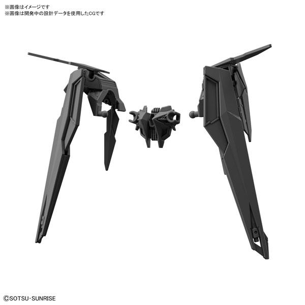 HGBD:R 1/144『ガンダムアストレイ系新機体(仮称)新武装』ガンダムビルドダイバーズRe:RISE プラモデル