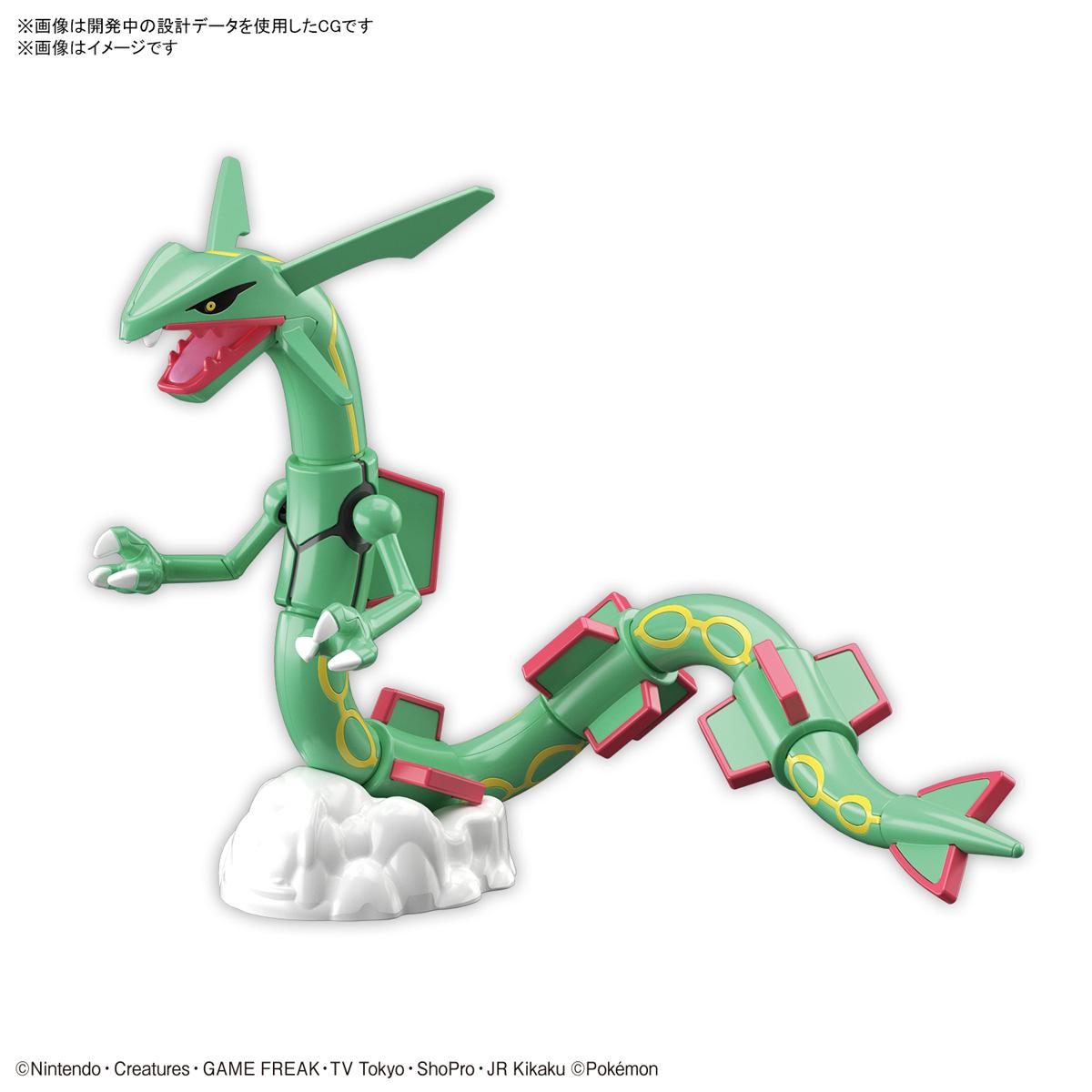 ポケモンプラモコレクション 46 セレクトシリーズ『レックウザ』プラモデル-001