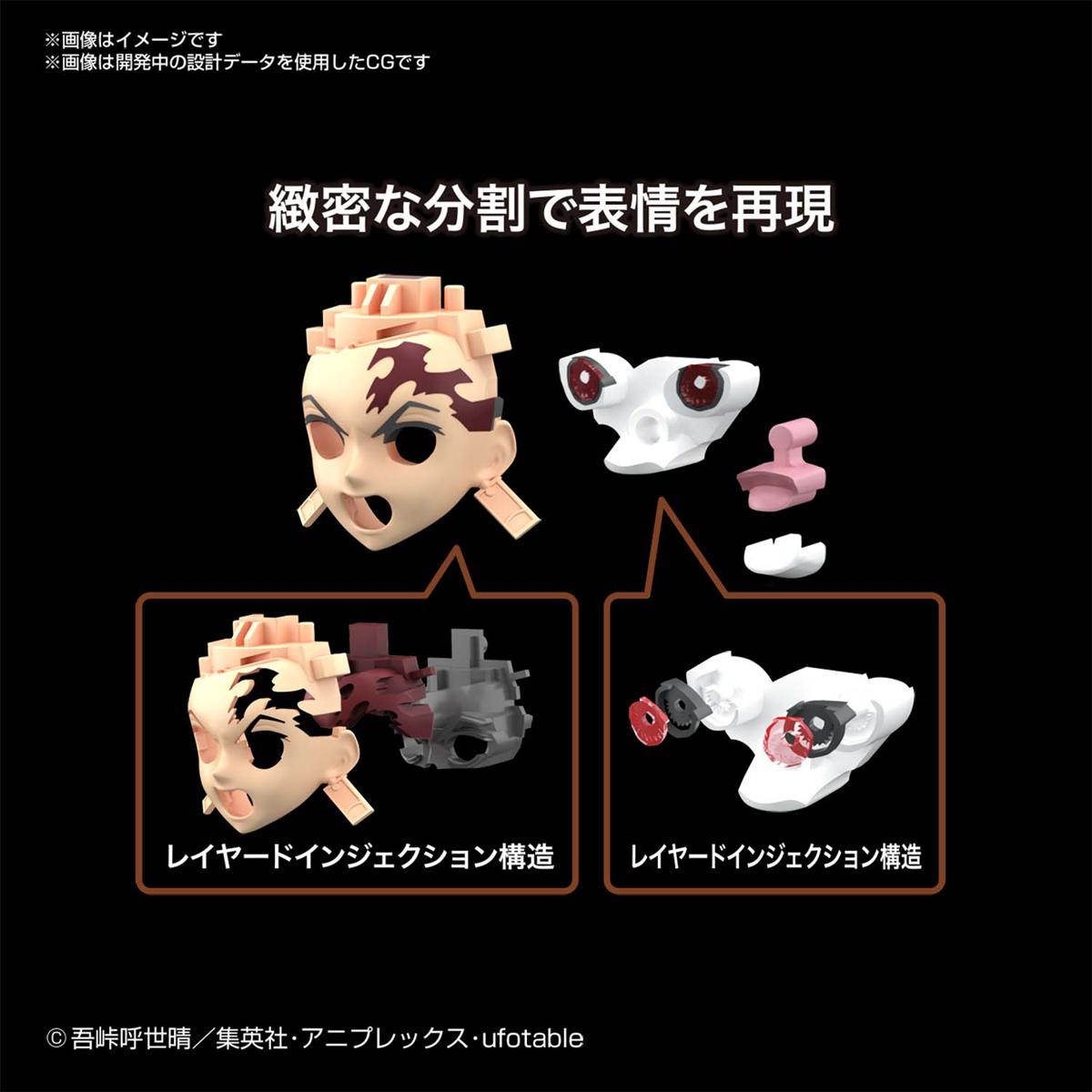 【再販】鬼滅模型『竈門炭治郎』鬼滅の刃 プラモデル-004