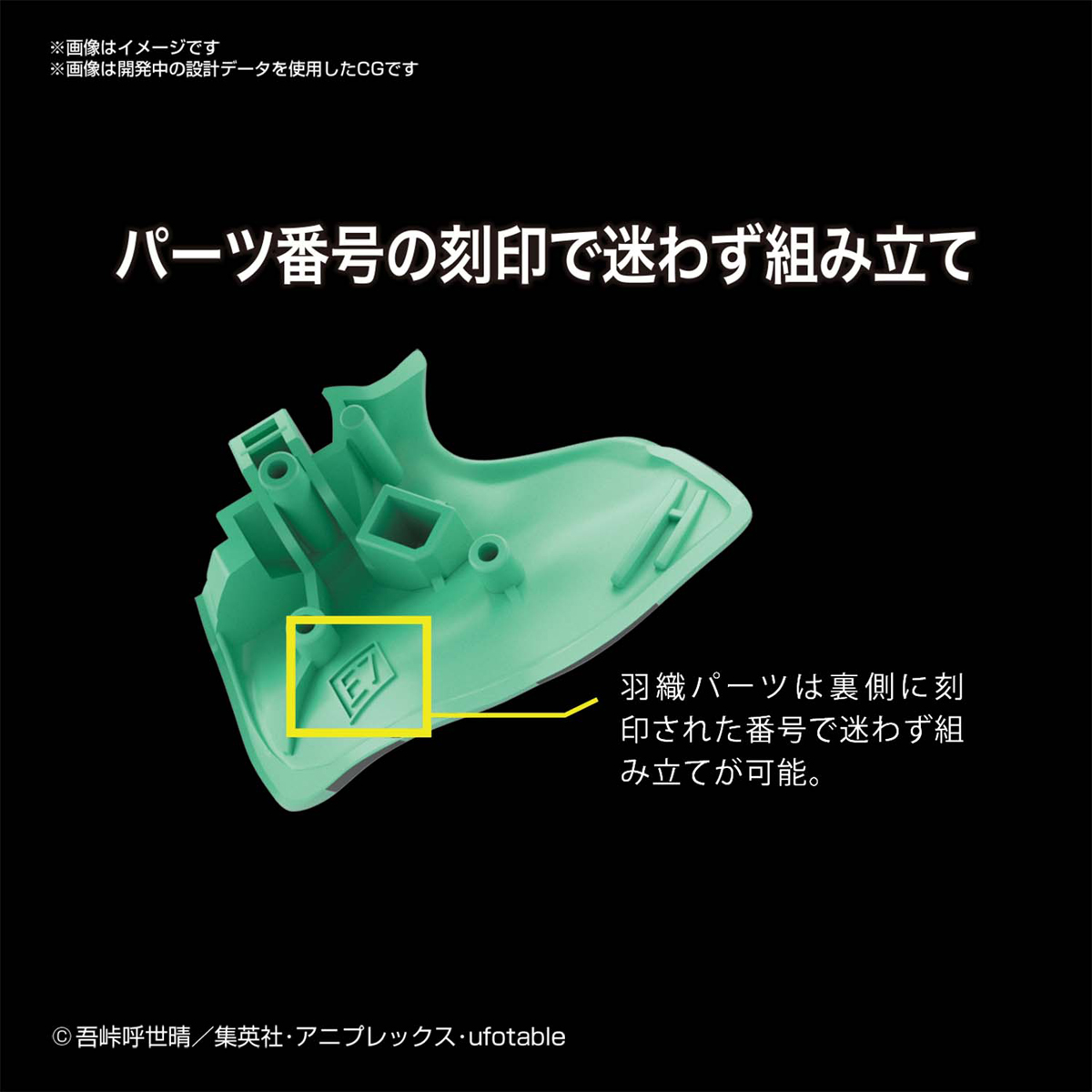 【再販】鬼滅模型『竈門炭治郎』鬼滅の刃 プラモデル-006