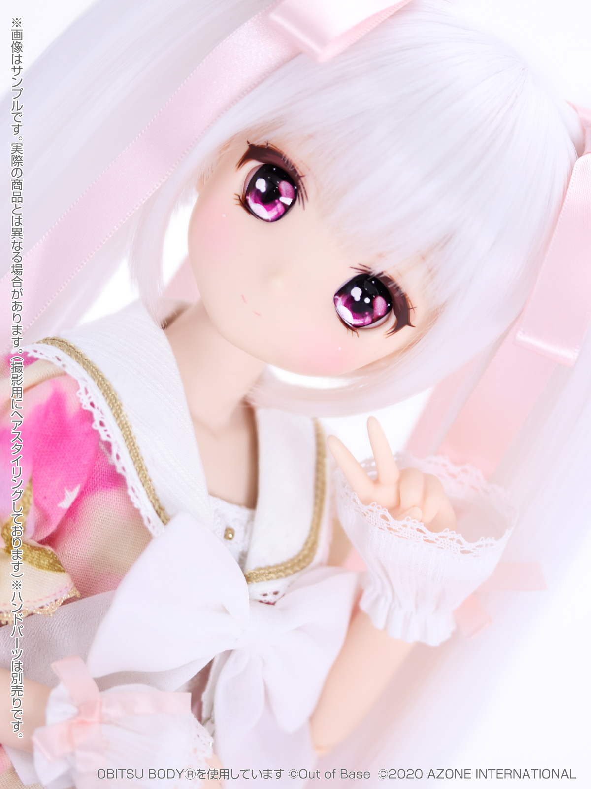 Iris Collect petit『あんな/Stellar light twins(通常販売ver.)』1/3 完成品ドール-021
