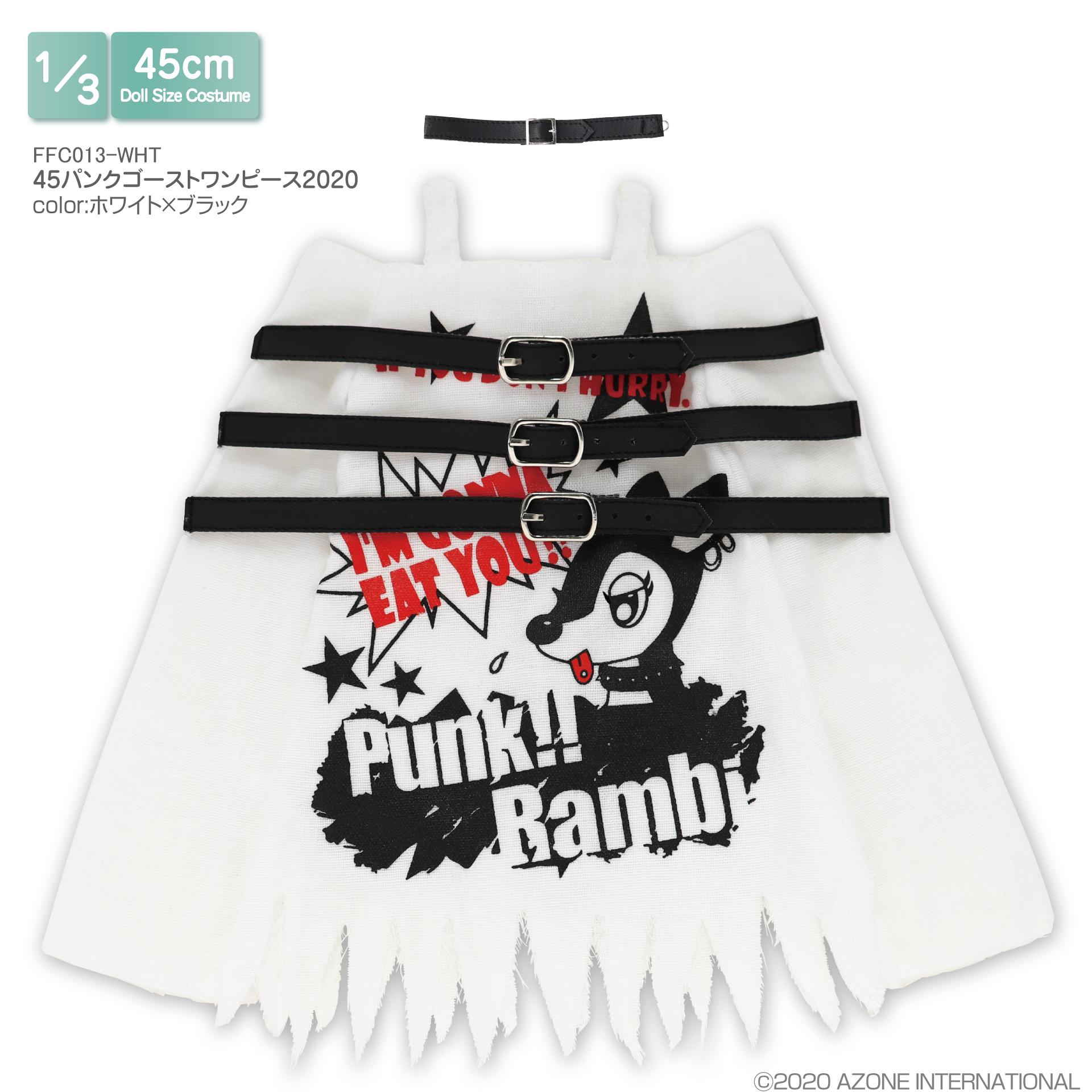 45cmコレクション『45パンク★バンビ!!ゴーストワンピースset[ホワイト×ブラック]』1/3 ドール服-001