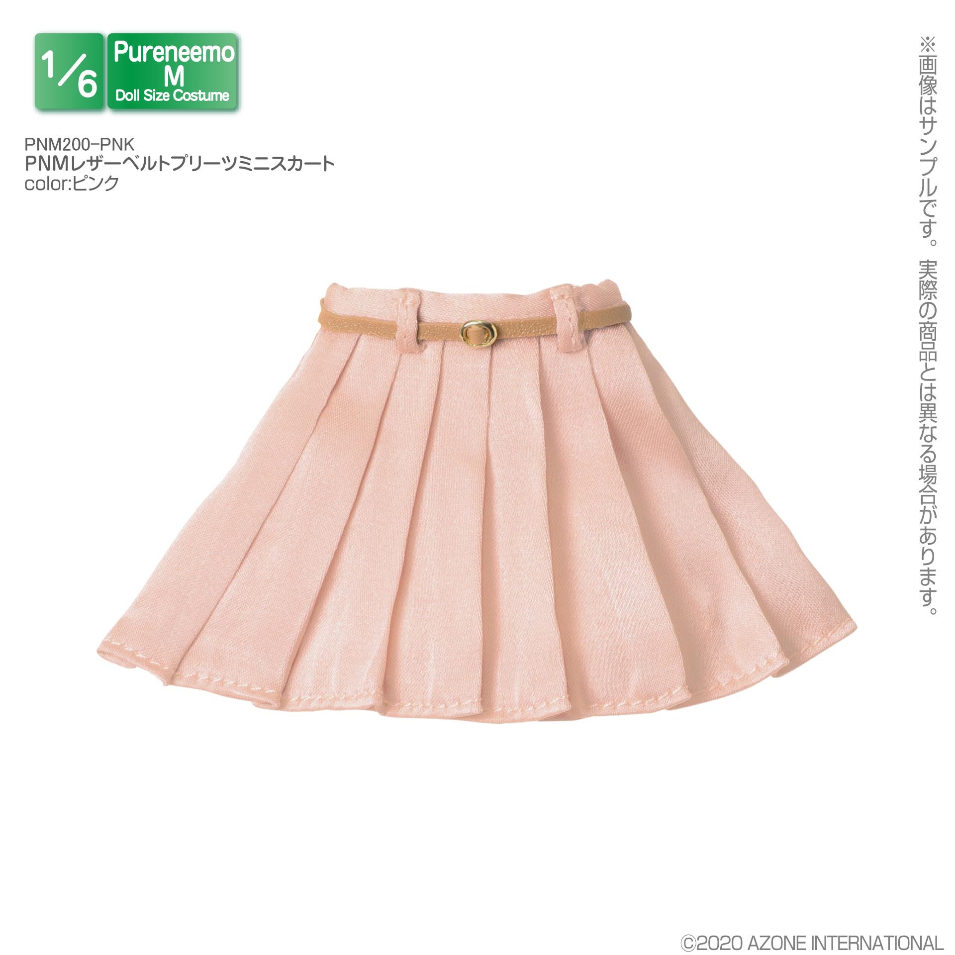 ピュアニーモ用 PNM『レザーベルトプリーツミニスカート[ピンク]』1/6 ドール服-001