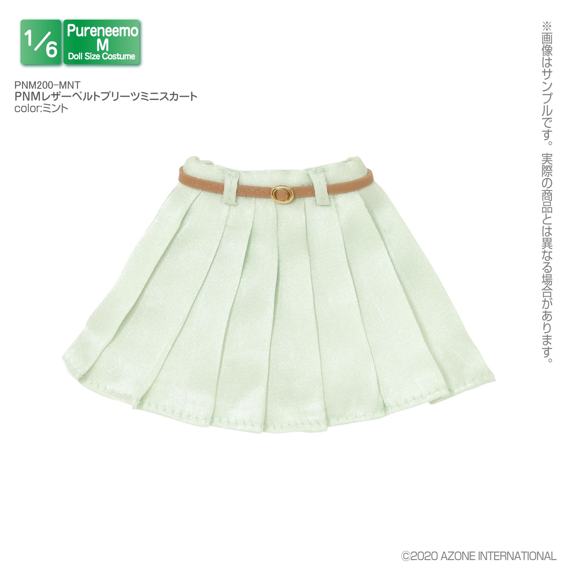 ピュアニーモ用 PNM『レザーベルトプリーツミニスカート[ピンク]』1/6 ドール服-002