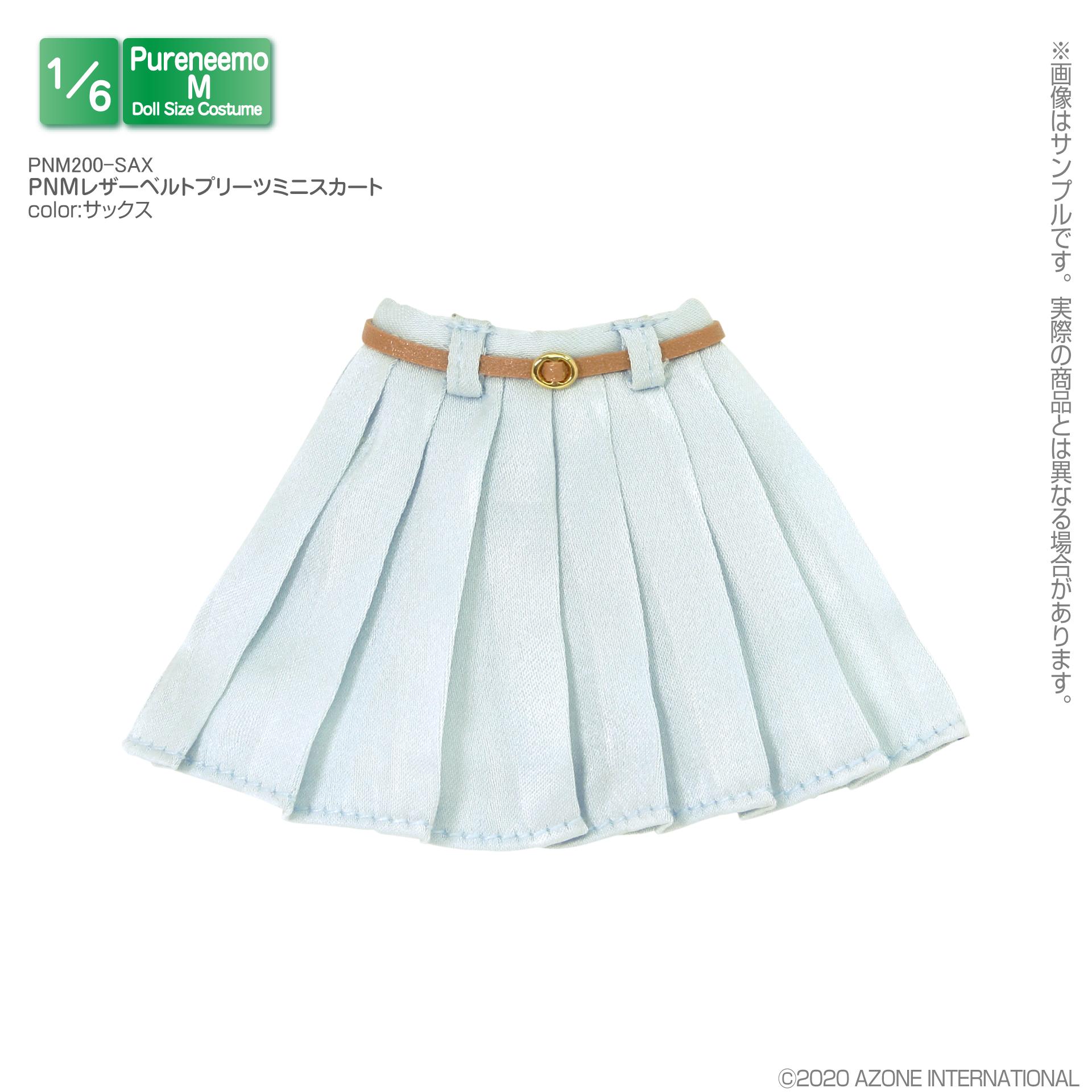 ピュアニーモ用 PNM『レザーベルトプリーツミニスカート[ピンク]』1/6 ドール服-003