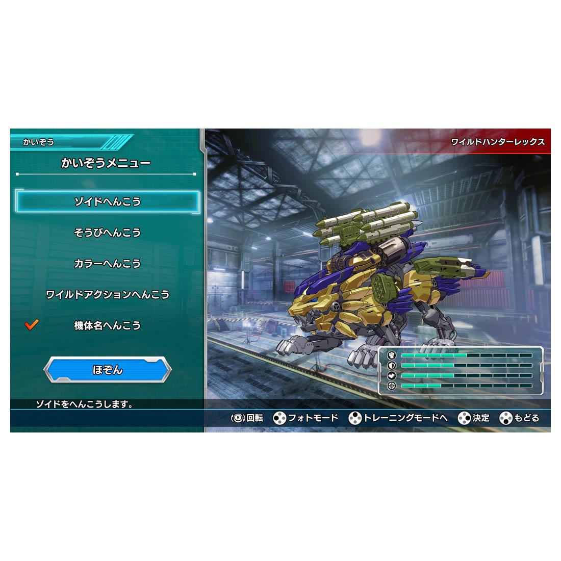 ゾイドワイルド『ZW36IB ライジングライガー インフィニティブルー』組み立て可動フィギュア「ゾイドワイルド インフィニティブラスト」セット-007