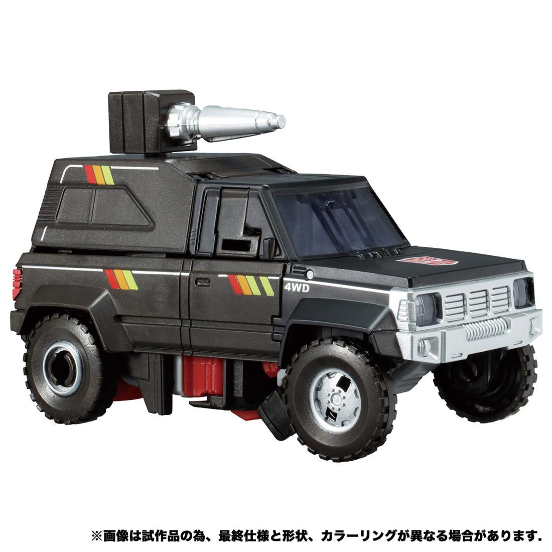 【限定販売】トランスフォーマー アースライズ『ER EX-13 トレイルブレイカー』可変可動フィギュア-002