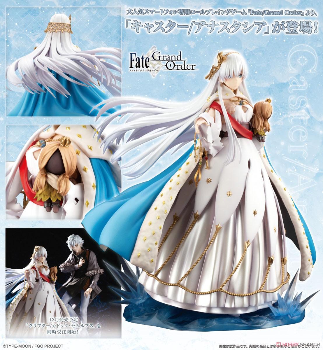 Fate/Grand Order『キャスター/アナスタシア』1/7 完成品フィギュア-016