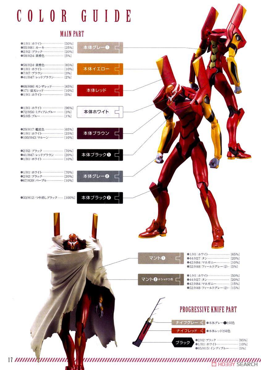 【再販】新世紀エヴァンゲリオン『エヴァンゲリオン弐号機・改 TV Ver.』プラモデル-024