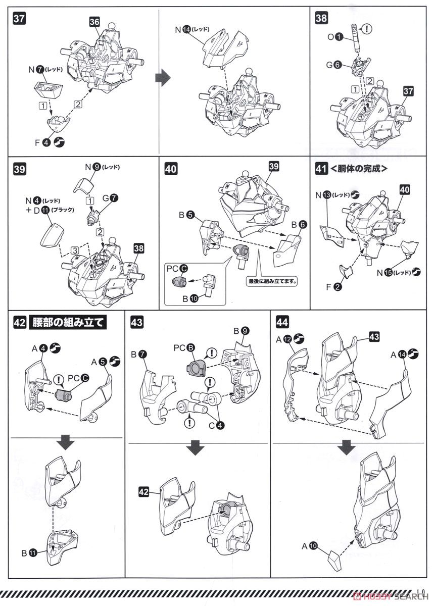 【再販】新世紀エヴァンゲリオン『エヴァンゲリオン弐号機・改 TV Ver.』プラモデル-030
