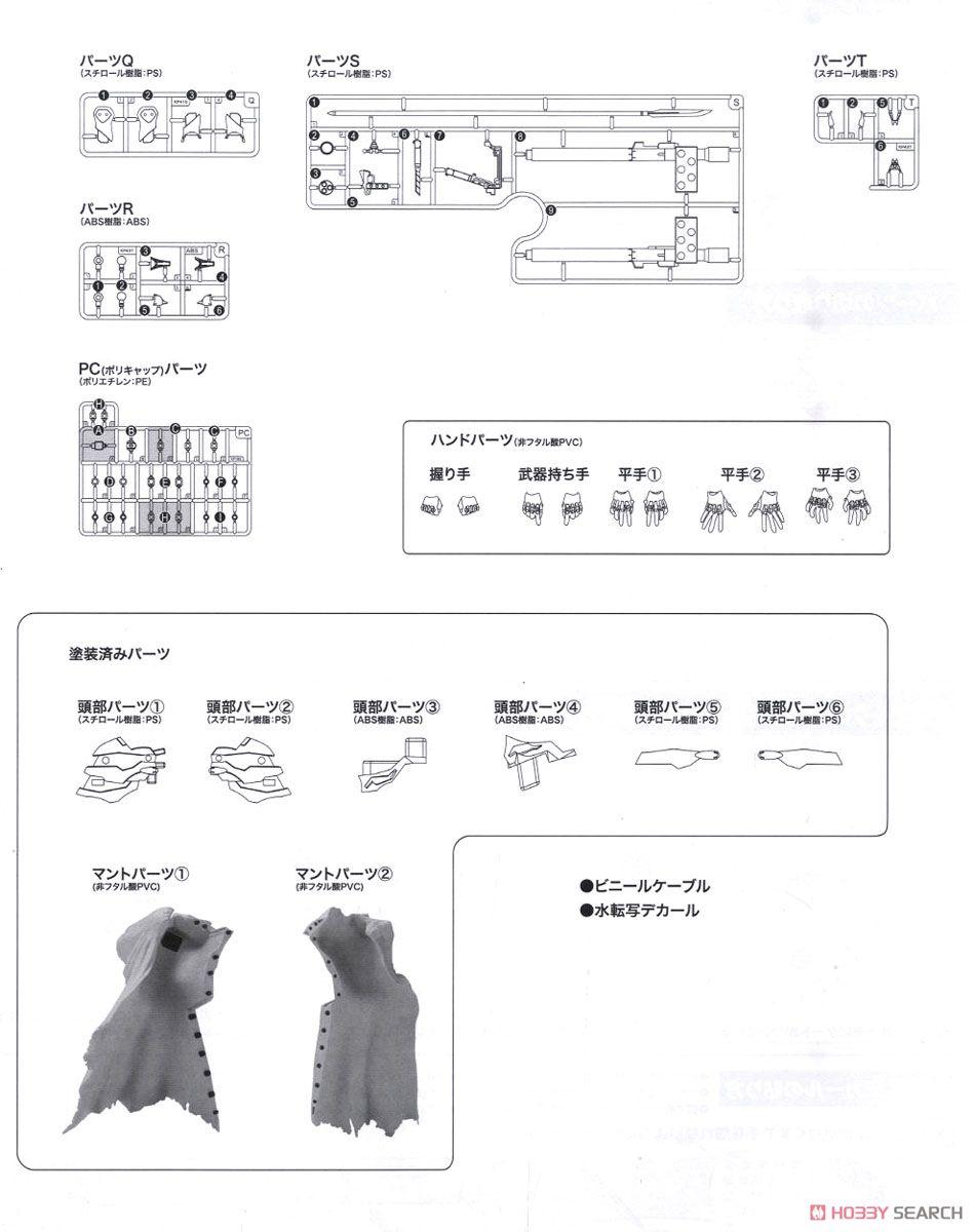 【再販】新世紀エヴァンゲリオン『エヴァンゲリオン弐号機・改 TV Ver.』プラモデル-038
