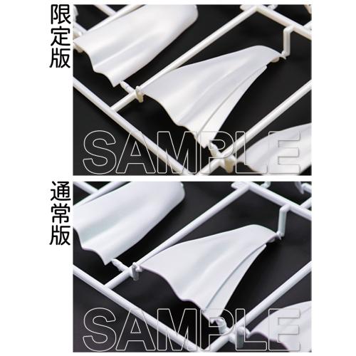 【限定販売】Figure-rise Standard『アスナ 電撃限定パールカラーVer.』ソードアート・オンライン プラモデル-008