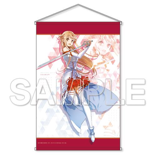 【限定販売】Figure-rise Standard『アスナ 電撃限定パールカラーVer.』ソードアート・オンライン プラモデル-010