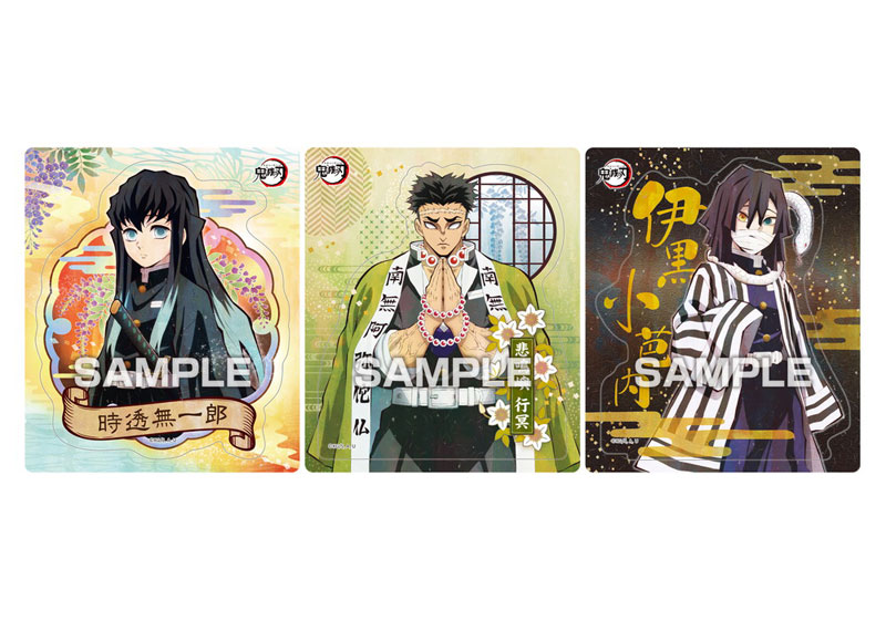【食玩】鬼滅の刃『マグネットコレクションガム』14個入りBOX-004