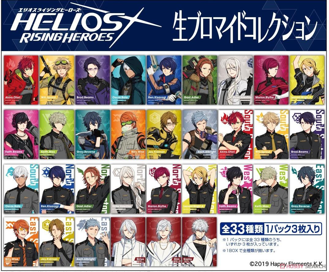 エリオスR『エリオスライジングヒーローズ 生ブロマイドコレクション』11個入りBOX-002