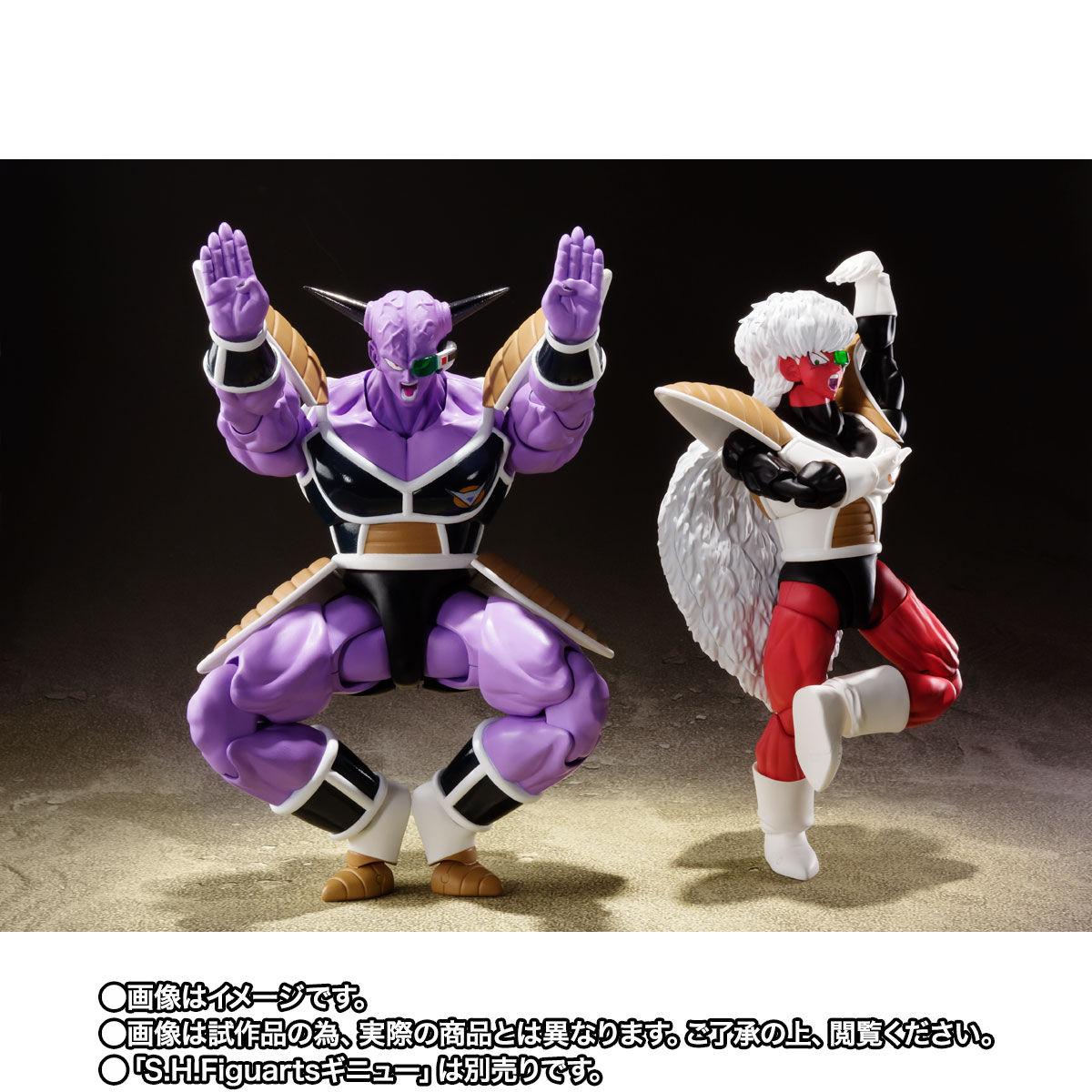 【限定販売】S.H.Figuarts『ジース』ドラゴンボールZ 可動フィギュア-008