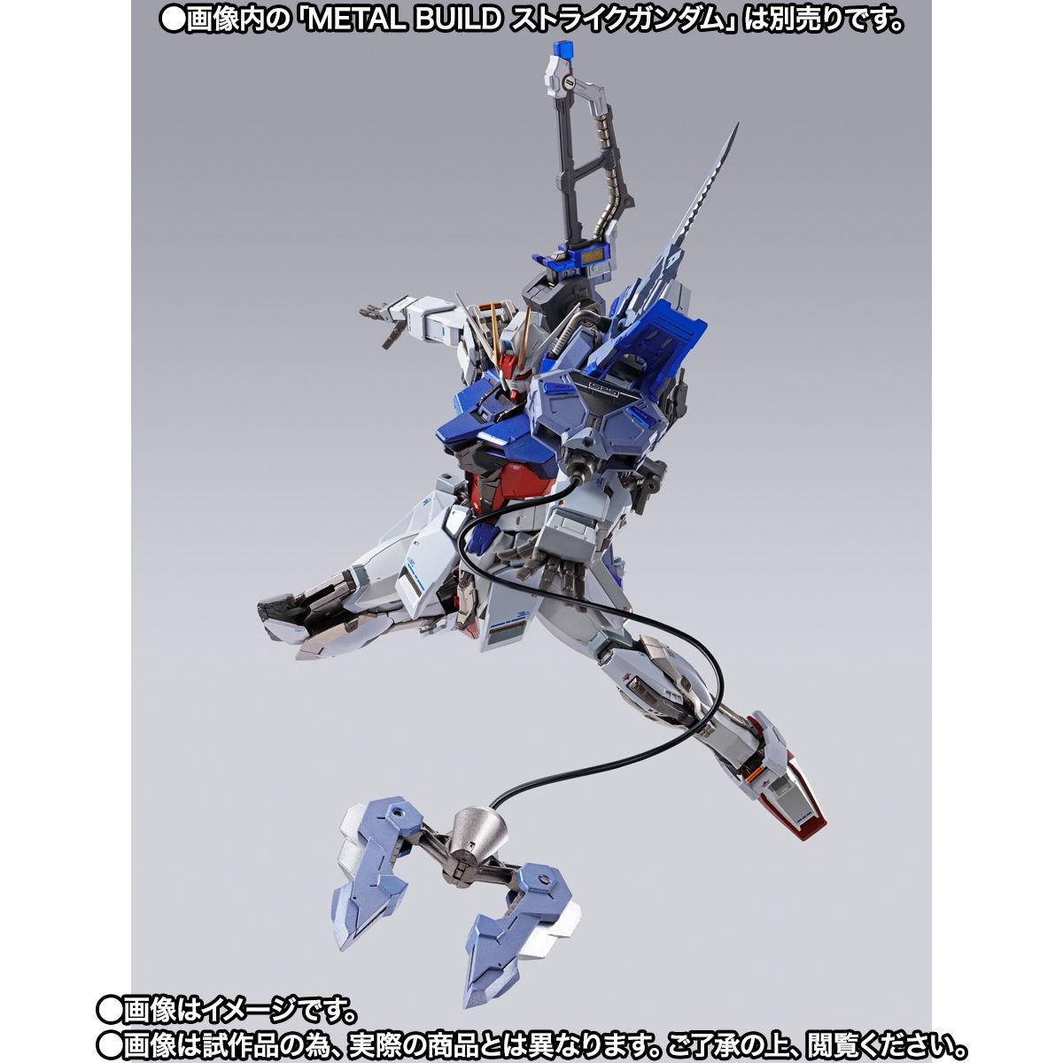 【限定販売】METAL BUILD『ソードストライカー』機動戦士ガンダムSEED 可動フィギュア-004