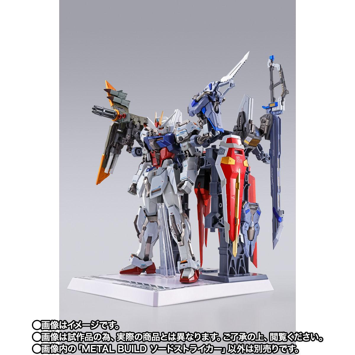 【限定販売】METAL BUILD『ソードストライカー』機動戦士ガンダムSEED 可動フィギュア-007