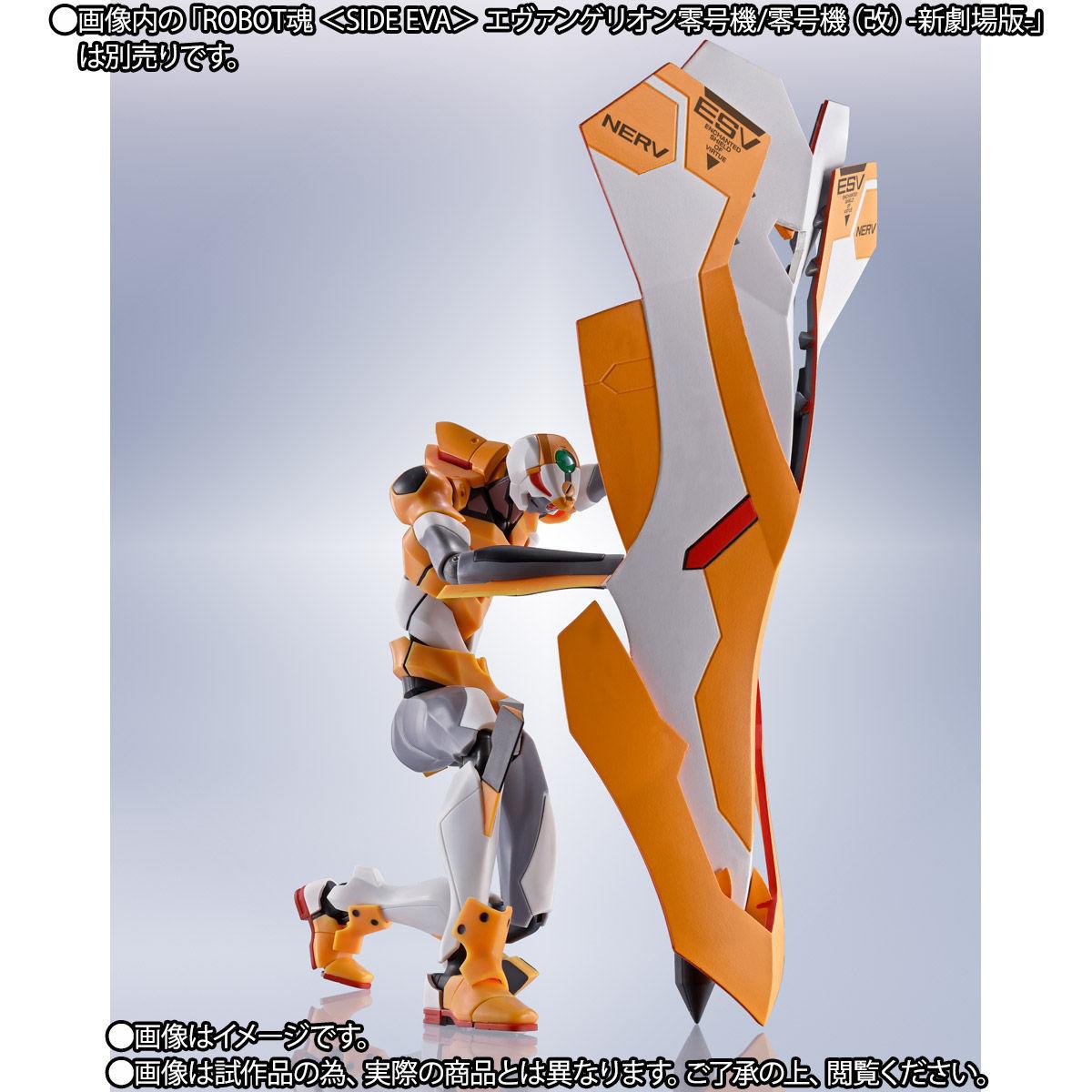ROBOT魂〈SIDE EVA〉『ヤシマ作戦再現用ポジトロンライフル+ESVシールド+G型装備セット』ヱヴァンゲリヲン新劇場版 可動フィギュア-004