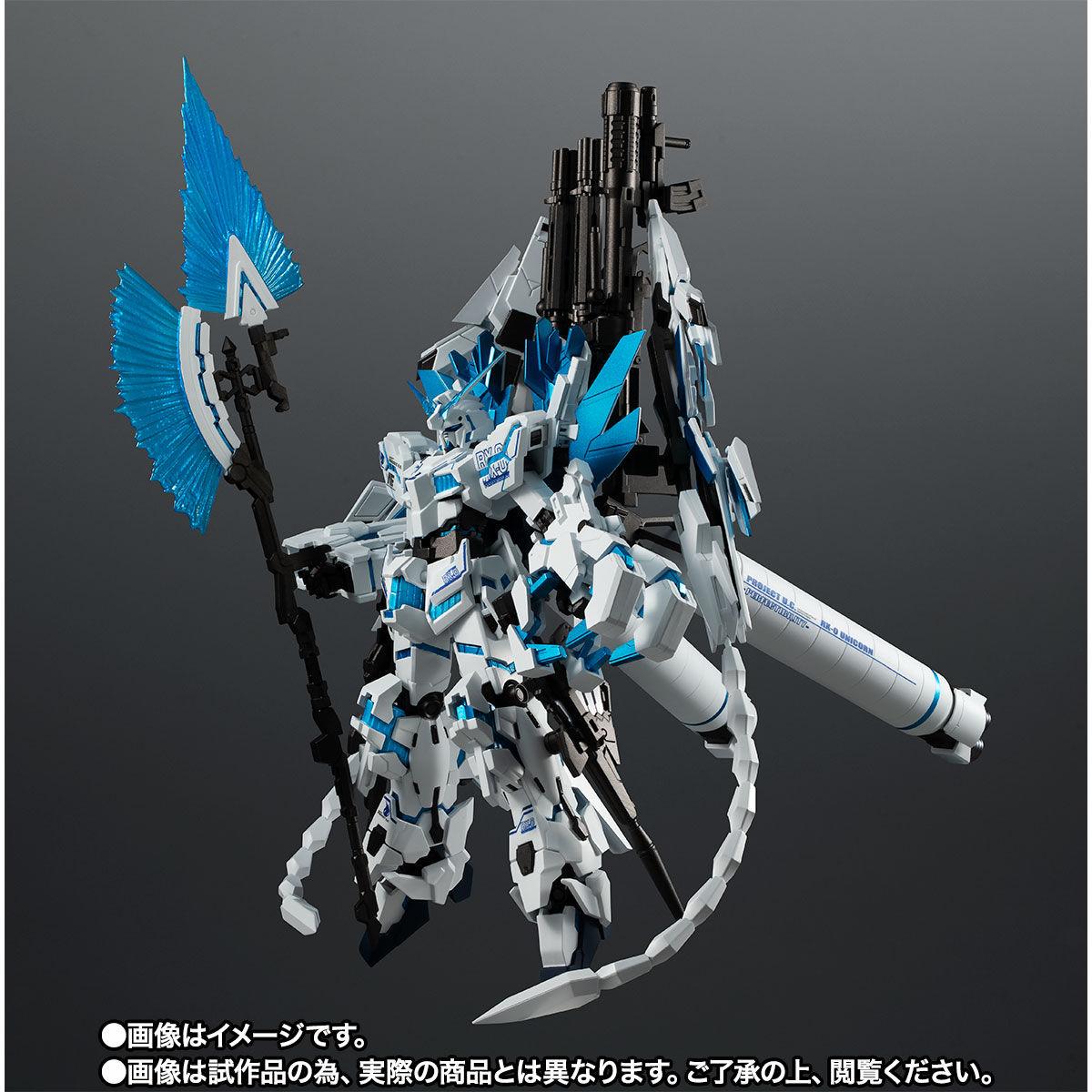 【限定販売】ROBOT魂〈SIDE MS〉『ユニコーンガンダム ペルフェクティビリティ・ディバイン』ガンダムUC 可動フィギュア-002