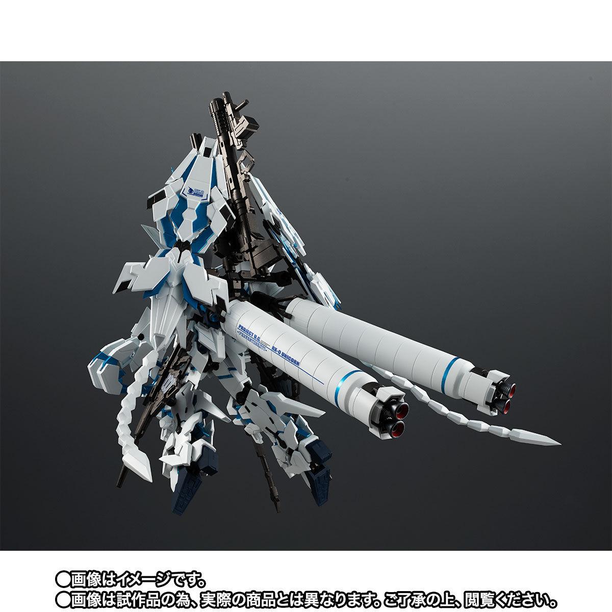 【限定販売】ROBOT魂〈SIDE MS〉『ユニコーンガンダム ペルフェクティビリティ・ディバイン』ガンダムUC 可動フィギュア-003