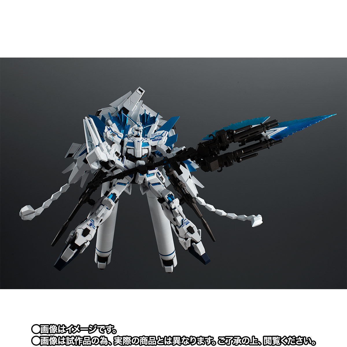 【限定販売】ROBOT魂〈SIDE MS〉『ユニコーンガンダム ペルフェクティビリティ・ディバイン』ガンダムUC 可動フィギュア-006