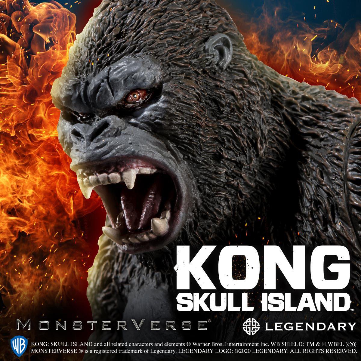 【限定販売】キングコング: 髑髏島の巨神『KONG SKULL ISLAND』ソフビフィギュア-001