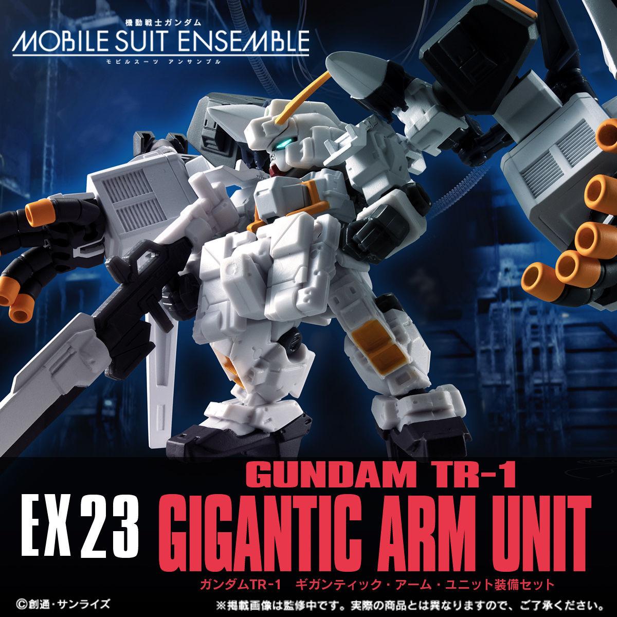【限定販売】MOBILE SUIT ENSEMBLE『EX22 ギガンティック・アーム・ユニット装備セット』デフォルメ可動フィギュア-001